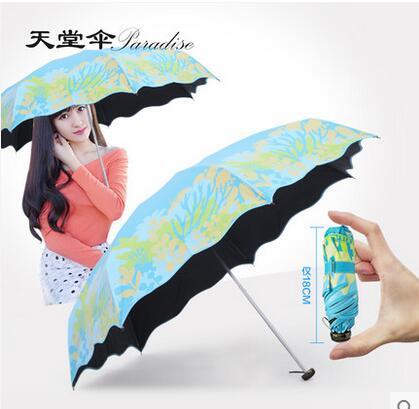 天堂伞超轻五折叠