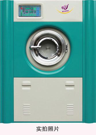 全自动立式水洗机