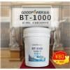 宝拓BT-1000水溶型石材防护剂