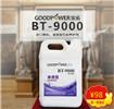 宝拓BT-9000