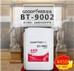 宝拓BT-9002