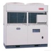 绵阳寒雪制冷设备工程有限公司