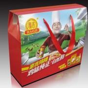 成都鑫华杰商贸有限公司