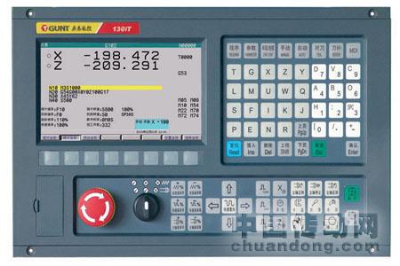 130iT车床数控系统